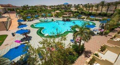 AURORA ORIENTAL RESORT (EX. ORIENTAL RESORT) 5*