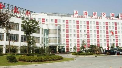 AIRLINES TRAVEL HOTEL PUDONG AIRPORT 4*