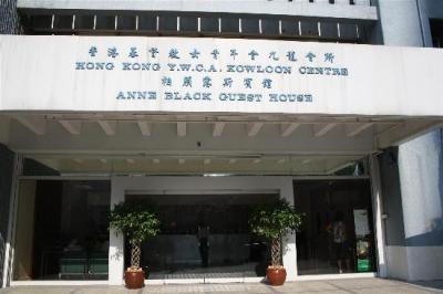 ANNE BLACK GUEST HOUSE YWCA 2*