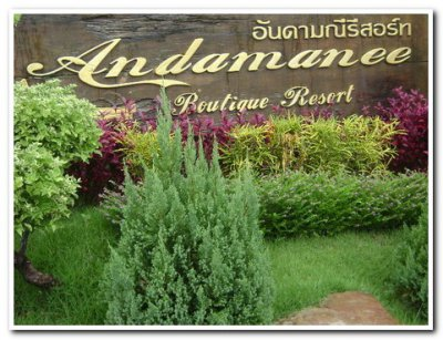 ANDAMANEE BOUTIQUE RESORT & SPA 3*