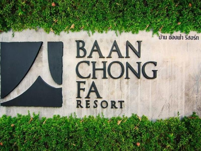 BAAN CHONGFA RESORT 3*