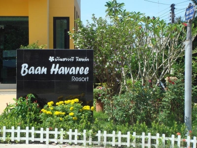 BAAN HAVAREE RESORT 2*