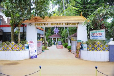 AKHIL BEACH RESORT (EX. PREETH BEACH RESORT) 3*