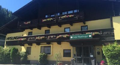 ALPENPENSION HASLINGER 2*