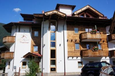 ALPENRESORT THANNER 3*