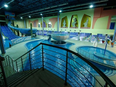 AQUATEK RESORT AND SPA 4*