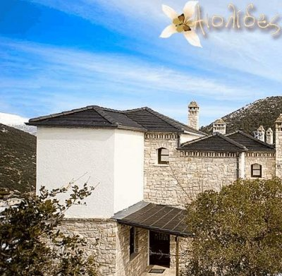 AIOLIDES TRADITIONAL HOUSES 2*