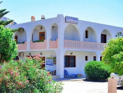 ANTHOS APARTMENTS 3*