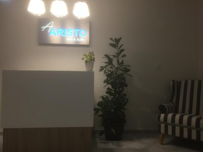 ARISTO APARTMENTS & SUITES 2*