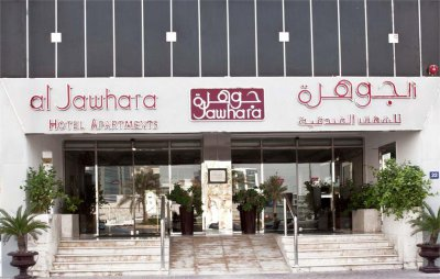 AL JAWHARA APARTMENTS 3*