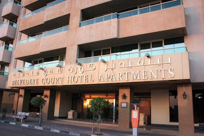 AL MANAR GRAND HOTEL APARTMENT (EX. BELVEDERE COURT APARTMENTS) 3*